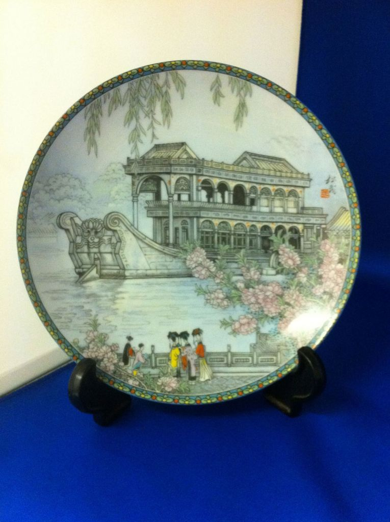 Highly Collectable Imperial Jinghezden porcelain plate