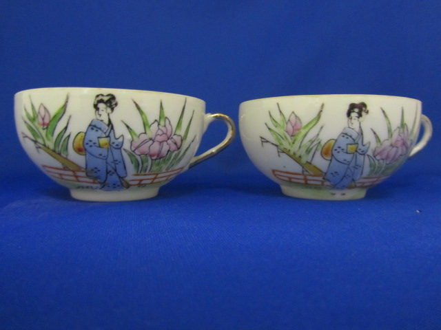 Oriental Cups marked Forign